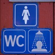 Stock Photo: Sign of public toilets WC shower for men