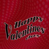 Valentines day vector — Stock Vector