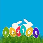 Pascua — Vector de stock