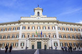Montecitorio, the Italian Parliament — Stock Photo