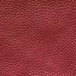 Burgundy color leather texture background — Stockfoto