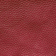 Burgundy color leather texture background — 图库照片