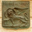 Winged lion on relief symbolizing Veneto — Stock Photo