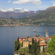 Fantastic landscape of Lake Come with Varenna village — Stock Photo
