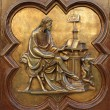 St Luke the Evangelist by Lorenzo Ghiberti - Stock Photo