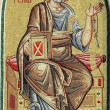 Saint Peter, detail of mosaic from facade of the Romanian Patr — Stock Photo #19754053