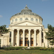The Romanian Athenaeum (Romanian: Ateneul Roman) - concert hall — Stock Photo