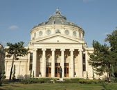 The Romanian Athenaeum (Romanian: Ateneul Roman) - concert hall — 图库照片