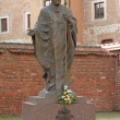 Постер, плакат: Statue of Pope John Paul II Blessed John Paul or John Paul th