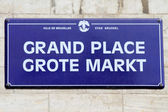 Navy blue and white typical Brussels street sign : Grand Place ( — Foto de Stock