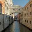 The Bridge of Sighs ( Ponte dei Sospiri) ,covered bridge made f — Stock Photo