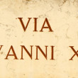 Marble street sign : Via  Giovanni XXIII ( John XXXIII )  Pope J — Stock Photo