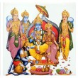 Постер, плакат: Images of hindu deity Hanuman and Lord Rama and his wife Sita on