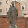 Sculpture of  Pope John Paul II ( Blessed John Paul or John Paul — Stock Photo