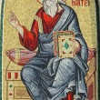 Matthew the Apostle — Stock Photo