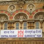 Railway station in Mumbai — Stock Photo