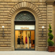 Stock Photo: MAX MARA boutique in Florence