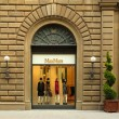 MAX MARA boutique in Florence — Stock Photo
