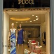 Stock Photo: Emilio Pucci boutique