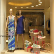 Emilio Pucci boutique — Stock Photo