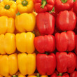 Yellow and red Bell pepper — Stock Photo #47752027