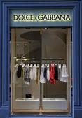 Dolce gabbana boutique  — Foto de Stock