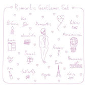 Romantic gentleman set — Stock Vector