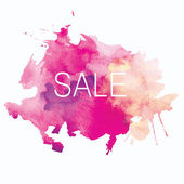 πώληση — Διανυσματικό Αρχείο