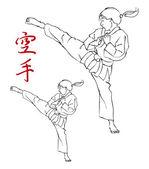 Karate Girl and Kanji — Vector de stock