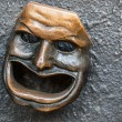 Stock Photo: Theatre mask