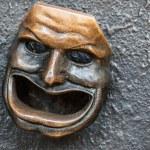 Theatre mask — Stock Photo #13920032
