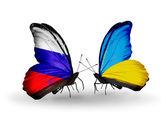 2 つの蝶の翼上のフラグとの関係の記号としてロシアとウクライナ — ストック写真