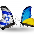 Two butterflies with flags on wings as symbol of relations Israel and Ukraine — Stock Photo #37669205