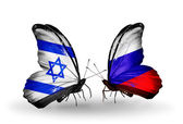 Two butterflies with flags on wings as symbol of relations Israel and Russia — Stock Photo