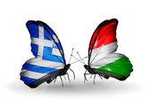 Fjärilar med flaggor av grekland och ungern — Stockfoto