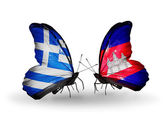 Two butterflies with flags of relations Greece and Cambodia — Stock Photo