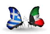 Two butterflies with flags of relations Greece and Kuwait — Stock Photo