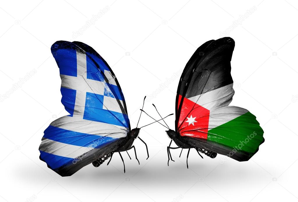 Αποτέλεσμα εικόνας για Έλλαδα Ιορδανία σημαίες