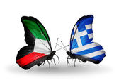 Two butterflies with flags of relations Kuwait and Greece — Stock Photo