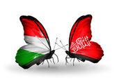 Två fjärilar med flaggor av ungern och waziristan — Stockfoto