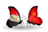 Mariposas con banderas de egipto y la unión soviética en las alas — Foto de Stock