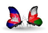 Motýli s kambodžou a omán příznaky na křídlech — Stock fotografie