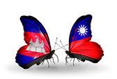Motýli s příznaky kambodži a tchaj-wanu na křídlech — Stock fotografie