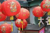 Red paper lanterns of Japan — Stock Photo