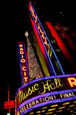 Neon Marquee for Radio City Music Hall, Manhattan, NYC. — Stock Photo