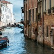Stock Photo: Typical picturesque Venice