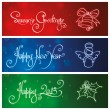 Three New Year & Christmas Banners — Stock Vector