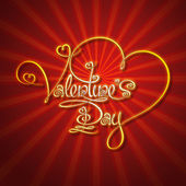 Glamorous Gold - Valentines Day — Stock Vector