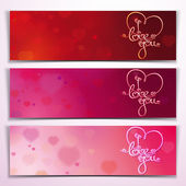 Three I Love You Banners - Red Pink — Cтоковый вектор