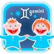 Gemini — Stock Photo #37208741